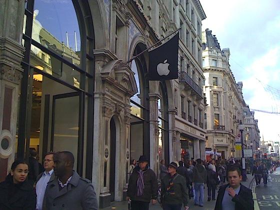 apple-store_0.JPG